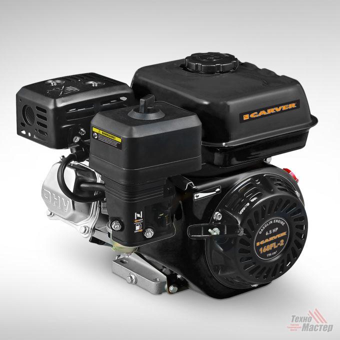 Двигатель 168FL-2 Карвер