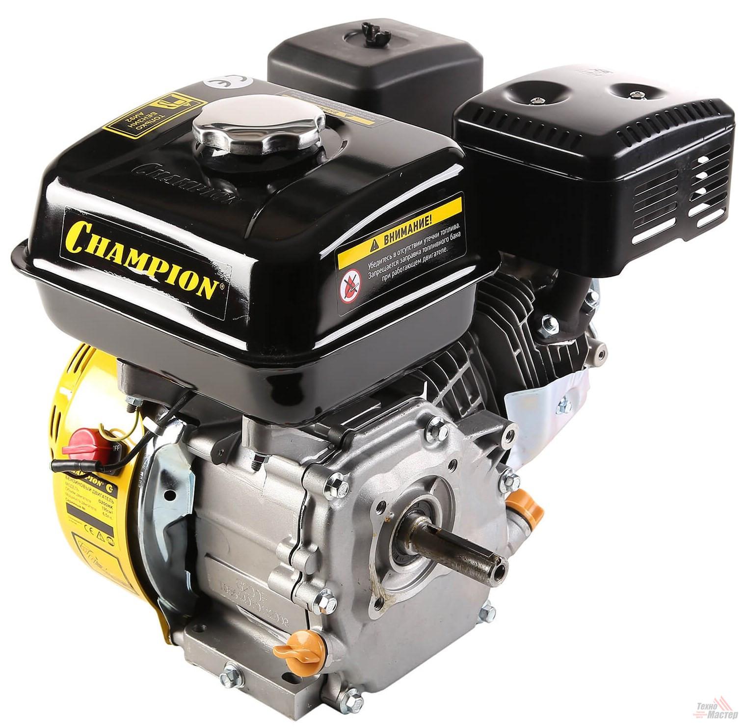 Фото Двигатель CHAMPION G200-1HK
