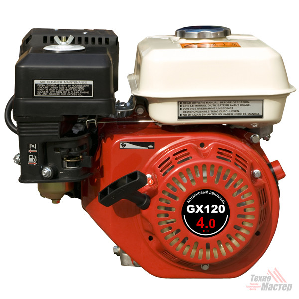 Двигатель GX 120 (s тип) Грост