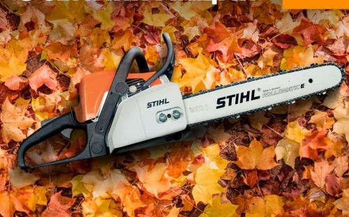 Осеннее снижение цен на бензопилы STIHL